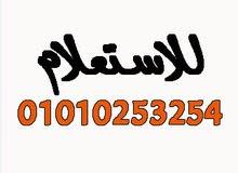 شقه للبيع قناة السويس شارع فخر الدين خالد