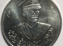 ميدالية فضـة العيد العاشر 1979 .. 28 جرام فضـه