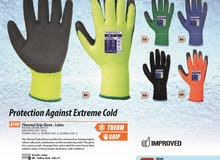 Protection Against Extreme Cold