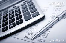 محاسب مختص في الضريبة والقيمة المضافة وحماية الأجور والزكاة