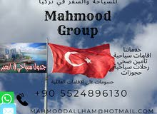 MAHMOUD GROUP