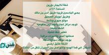 Ground Floor  apartment for rent with 3 rooms - Al Riyadh city Al Yasmin