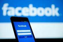 أنشاء حساب Facebook و Gmail بدون رقم هاتف
