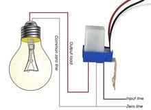 جديد حساس  تشغيل وأطفاء الاضائة المنزلية