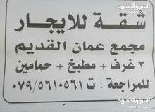 Best price 90 sqm apartment for rent in IrbidMojamma' Alshaikh Khaleel