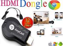 قطعة_دونجل لمشاهدة محتوى التلفون او اللابتوب على شاشة التلفاز كما في الصوره