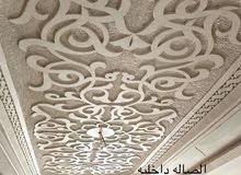 ديكور (جبس /دهان/باركيه) قطر
