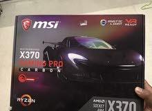 AMD Ryzen 7 1700X + MSI X370 + 16 GB DDR4 3000 + Gaming Keyboard and Mouse