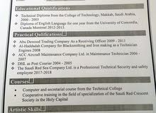 خريج كلية تقنية