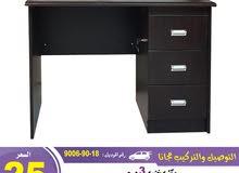 اثاث كبتات خزانه بوفيه كباته الكويت