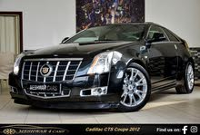 كاديلاك سي تي اس كوبيه Cadillac CTS Coupe 2012