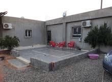 منزل صغير عين زارة مساحة الأرض 550متر
