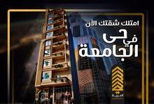 شقة للبيع بالمنصورة 120م ب حي الجامعة امتداد معرض خفاجي للسيارات ب