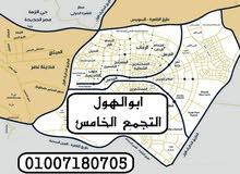لهواة التميز ارض فى ابوالهول التجمع الخامس منطقة 1 مساحة 260م - موقع مميز
