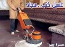 افضل شركة تنظيف مجالس فرشات كنب بارخص الاسعار 0538816955