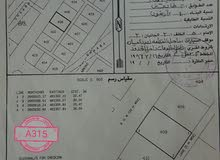 للبيع أرض سكنية الموقع (الفليج ) مقابل الصناعية ولاية صحم ..
