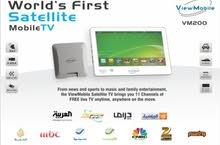 Satellite mobile TV pad