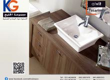Available for sale directly from the owner Bathroom Furniture and Sets New