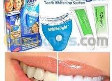 مبيض الاسنان جديد (whitelight )
