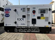 20KVA Perkins Made in UK Generator- مولدات كهربايه بركينز اصلي