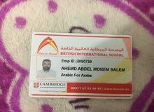 Arabic teacher for Arab and non Arab