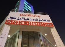 للاجار محلات في شارع تونس