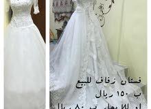 فستان زفاف للبيع او الايجار ملبوس مرة وحدة