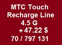 خط تشريج مميز MTC Touch 70/797131 + 47.22$ credits