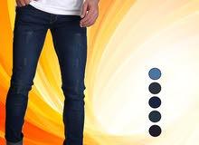 بنطلون جينز رائع وجميل موديل 2020