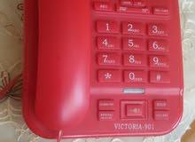 All mohandes Victoria -901