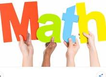 IG, SAT, IB Math Tutor