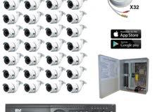 عرض خاص للمدارس والمباني الادارية 32 كاميرة مراقبة
