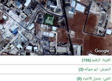 بناء 1400 متر مربع  طابقين(700×2) ونصف طابق ميزان الاول مستودعات والثاني مكاتب