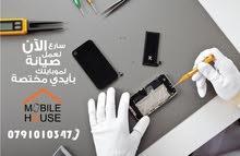 صيانة فورية ل جميع انواع الاجهزة باقل الاسعار في المملكة