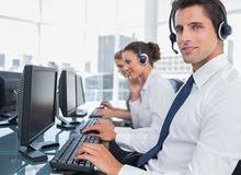 مطلوب موظفين وموظفات للعمل بشركه اتصالات كبرى