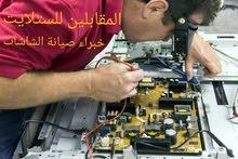 خبراء صيانة شاشات (LED LCD)