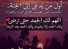 شقق مفروشه وفندقيه للايجار بمدينة نصر في القاهره