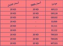 حل واجبات الجامعة العربية المفتوحة