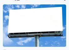لوحة اعلانية للاجار الشوف طريق العام الرئيسية كفرحيم بعقلين قرب مغارة كفرحيم