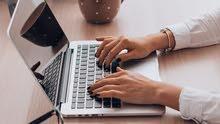 ابحث عن عمل ادخال بيانات وطباعة خبرة 8سنين