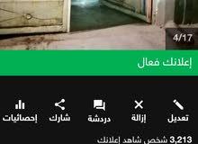بيت في التنومه شارع النمر  اقره لوصف راجع العلان السابق بالصفحه