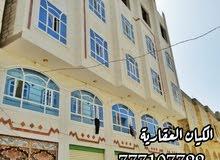 عماره مغرريه قووي 7لبن خمسه دور 18شقه من3غرف بسعر 320مليون وقابل شارع النصر