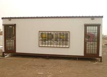 بيوت جاهزة للبيع جديدة ومستعملة...