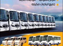 تاجير باص تويوتا مع سائق توصيل موظفين وموظفات التزام بالمواعيد توصيل طلباتكم