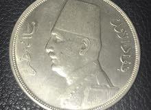 ريال الملك فؤاد