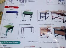 mobiliers scolaires
