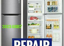 refrejaretor fridge repair in doha qatar