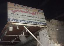 مخبز للايجار في منطقة الكسرة مقابل جامع التميمي