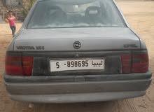أوبل فكترا موديل 95سيارة صباط البلاد وسعر 2500كاش متشكي من شي لمبرو كمب واحد