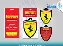 دعاية واعلان فواحات سيارات على شكل لوجو الشركة او شكل المنتج.